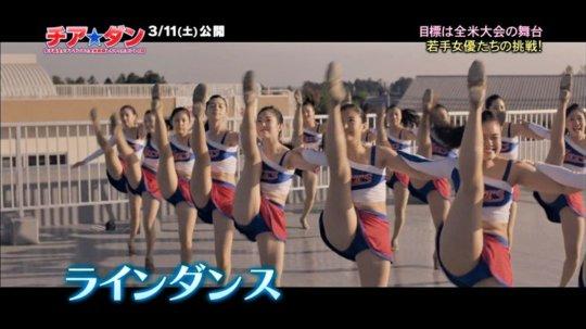 【芸能人・マンコ】TVで堂々と放送された女性タレントの股間をご覧くださいwwww(画像130枚)・78枚目