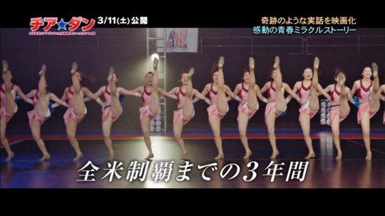 【芸能人・マンコ】TVで堂々と放送された女性タレントの股間をご覧くださいwwww(画像130枚)・79枚目