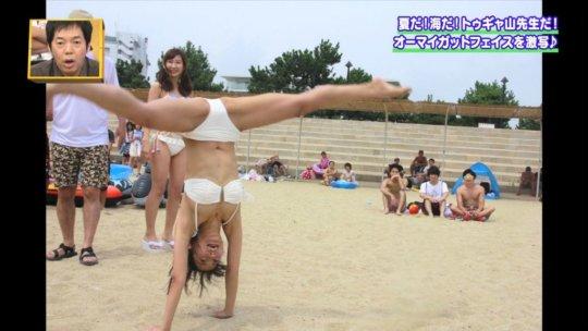 【芸能人・マンコ】TVで堂々と放送された女性タレントの股間をご覧くださいwwww(画像130枚)・80枚目