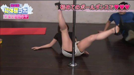 【芸能人・マンコ】TVで堂々と放送された女性タレントの股間をご覧くださいwwww(画像130枚)・85枚目