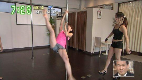 【芸能人・マンコ】TVで堂々と放送された女性タレントの股間をご覧くださいwwww(画像130枚)・94枚目