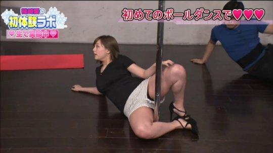 【芸能人・マンコ】TVで堂々と放送された女性タレントの股間をご覧くださいwwww(画像130枚)・96枚目