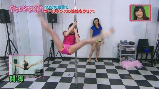 【芸能人・マンコ】TVで堂々と放送された女性タレントの股間をご覧くださいwwww(画像130枚)・98枚目