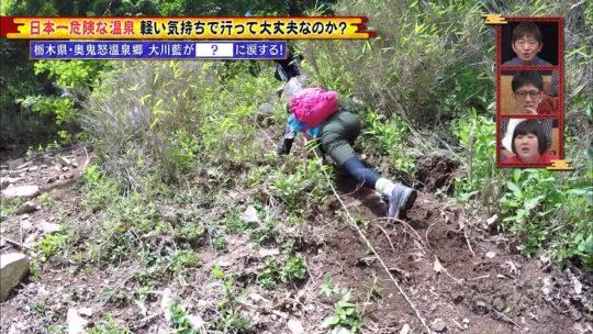 【放送事故】アイドリング!!!の元メンバー大川藍、温泉ロケで完全にマン毛が見える放送事故ww 「ファッ!?」「まじやんけw」(画像あり)・4枚目
