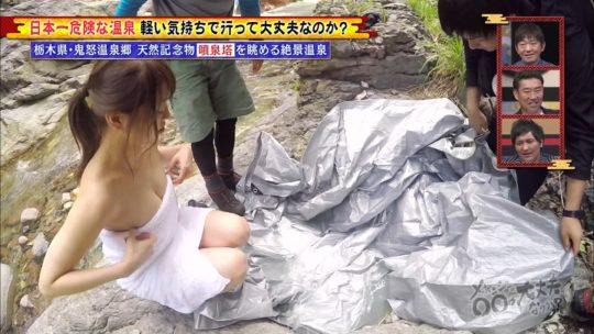 【放送事故】アイドリング!!!の元メンバー大川藍、温泉ロケで完全にマン毛が見える放送事故ww 「ファッ!?」「まじやんけw」(画像あり)・28枚目