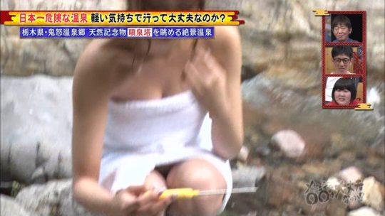 【放送事故】アイドリング!!!の元メンバー大川藍、温泉ロケで完全にマン毛が見える放送事故ww 「ファッ!?」「まじやんけw」(画像あり)・29枚目