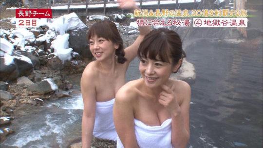 【必死のアピールタイム】温泉ロケになった瞬間ここぞとバスタオルを下げるグラビアアイドル、必死過ぎてワロタwwwwwwww(画像30枚)・2枚目