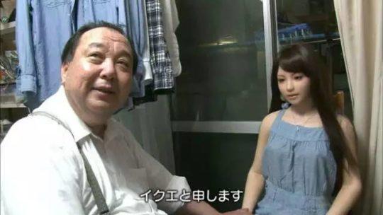 【日本の恥晒し】妻子持ちのラブドールマニア、世界のニュースで紹介されるwwwwこれアカンやろwwwwwwwwww(画像あり)・9枚目