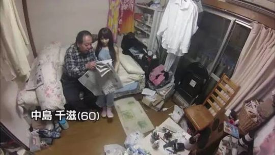【日本の恥晒し】妻子持ちのラブドールマニア、世界のニュースで紹介されるwwwwこれアカンやろwwwwwwwwww(画像あり)・10枚目