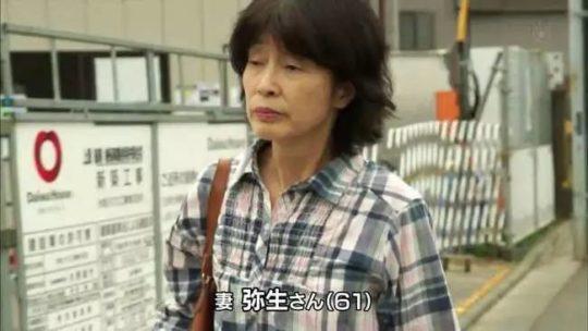 【日本の恥晒し】妻子持ちのラブドールマニア、世界のニュースで紹介されるwwwwこれアカンやろwwwwwwwwww(画像あり)・13枚目