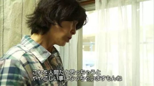 【日本の恥晒し】妻子持ちのラブドールマニア、世界のニュースで紹介されるwwwwこれアカンやろwwwwwwwwww(画像あり)・15枚目