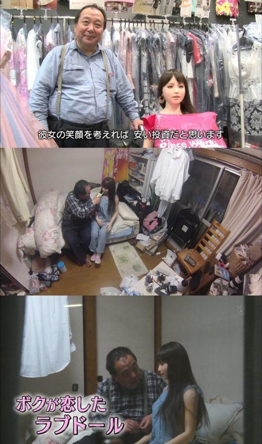【日本の恥晒し】妻子持ちのラブドールマニア、世界のニュースで紹介されるwwwwこれアカンやろwwwwwwwwww(画像あり)・18枚目