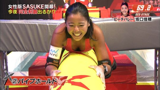 【KUNOICHI2017夏】女版SASUKEパイプホールドで今年もおっぱい祭りキタ――(゚∀゚)――!!(画像多数)・1枚目
