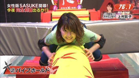 【KUNOICHI2017夏】女版SASUKEパイプホールドで今年もおっぱい祭りキタ――(゚∀゚)――!!(画像多数)・3枚目