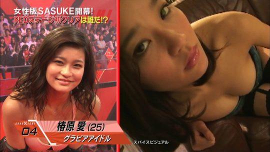 【KUNOICHI2017夏】女版SASUKEパイプホールドで今年もおっぱい祭りキタ――(゚∀゚)――!!(画像多数)・8枚目
