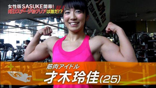 【KUNOICHI2017夏】女版SASUKEパイプホールドで今年もおっぱい祭りキタ――(゚∀゚)――!!(画像多数)・14枚目