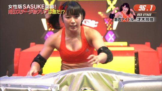 【KUNOICHI2017夏】女版SASUKEパイプホールドで今年もおっぱい祭りキタ――(゚∀゚)――!!(画像多数)・15枚目