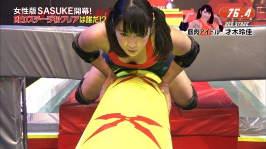【KUNOICHI2017夏】女版SASUKEパイプホールドで今年もおっぱい祭りキタ――(゚∀゚)――!!(画像多数)・16枚目