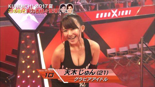 【KUNOICHI2017夏】女版SASUKEパイプホールドで今年もおっぱい祭りキタ――(゚∀゚)――!!(画像多数)・18枚目