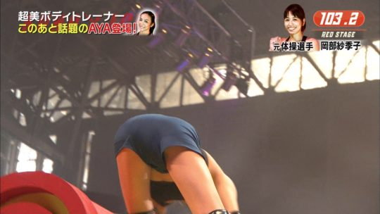 【KUNOICHI2017夏】女版SASUKEパイプホールドで今年もおっぱい祭りキタ――(゚∀゚)――!!(画像多数)・26枚目