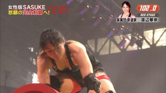【KUNOICHI2017夏】女版SASUKEパイプホールドで今年もおっぱい祭りキタ――(゚∀゚)――!!(画像多数)・33枚目