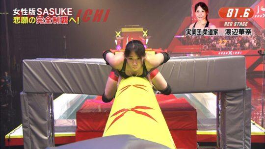 【KUNOICHI2017夏】女版SASUKEパイプホールドで今年もおっぱい祭りキタ――(゚∀゚)――!!(画像多数)・34枚目