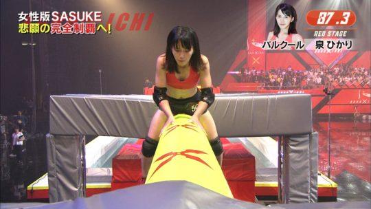 【KUNOICHI2017夏】女版SASUKEパイプホールドで今年もおっぱい祭りキタ――(゚∀゚)――!!(画像多数)・36枚目