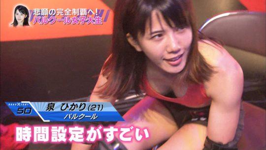 【KUNOICHI2017夏】女版SASUKEパイプホールドで今年もおっぱい祭りキタ――(゚∀゚)――!!(画像多数)・41枚目