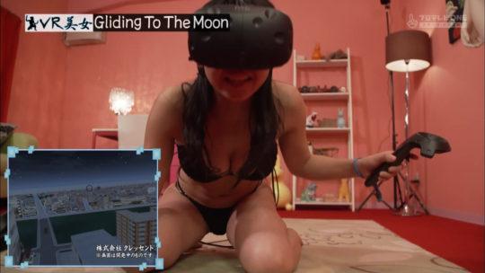 """【有能エロ企画】CSフジ鎧美女スピンオフ企画""""VR美女""""、もはやVRも美女も企画に全く関係ないただのエロ企画でワロタwwwwwwwwwww(画像多数)・13枚目"""