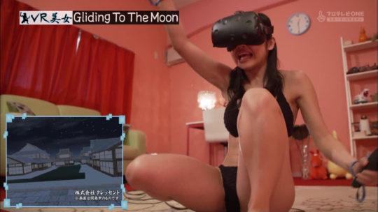 """【有能エロ企画】CSフジ鎧美女スピンオフ企画""""VR美女""""、もはやVRも美女も企画に全く関係ないただのエロ企画でワロタwwwwwwwwwww(画像多数)・14枚目"""