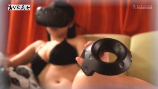 """【有能エロ企画】CSフジ鎧美女スピンオフ企画""""VR美女""""、もはやVRも美女も企画に全く関係ないただのエロ企画でワロタwwwwwwwwwww(画像多数)・36枚目"""