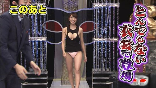 【自作エロ衣装】グラビアアイドルの森咲智美、有吉反省会に酔って切り抜いたエロタンクトップで登場ww放送事故だろこれwwwwwww(画像あり)・21枚目