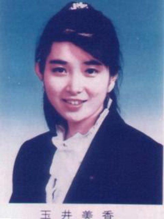 【肋骨抜きまくり】叶美香さん、齢50前にしてとうとうリアルONE PIECEみたいな体型(最終形態)になるwwwwwwwwwww(画像あり)・5枚目