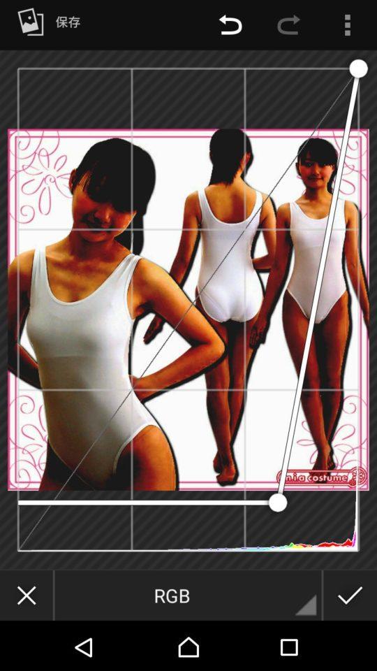 【透かしエロ】画像を加工して衣服を透けさせる技術ヤッベェェェーwwwww(116枚)・82枚目