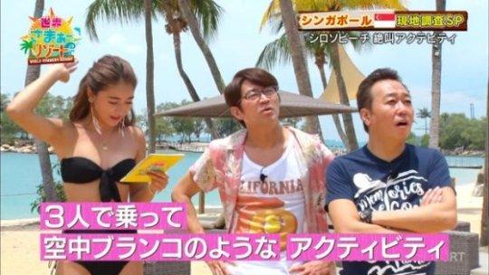 【みちょぱ】池田美優のおっぱいとかパンチラサービスしてるエロ画像まとめ。(350枚)・211枚目