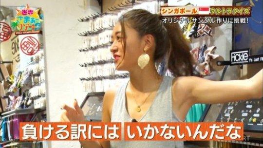 【みちょぱ】池田美優のおっぱいとかパンチラサービスしてるエロ画像まとめ。(350枚)・216枚目
