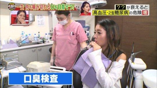 【みちょぱ】池田美優のおっぱいとかパンチラサービスしてるエロ画像まとめ。(350枚)・222枚目