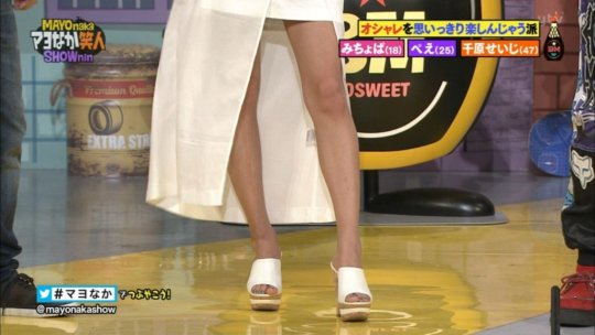 【みちょぱ】池田美優のおっぱいとかパンチラサービスしてるエロ画像まとめ。(350枚)・232枚目