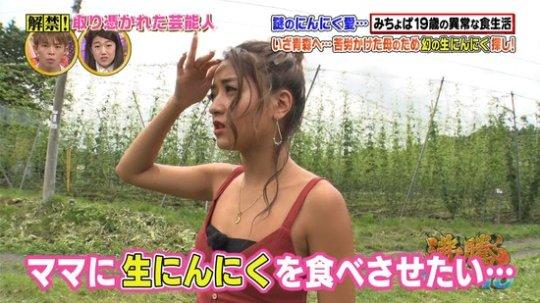 【みちょぱ】池田美優のおっぱいとかパンチラサービスしてるエロ画像まとめ。(350枚)・237枚目