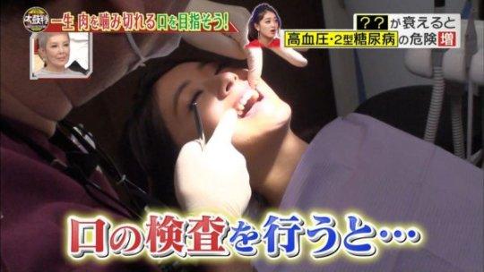 【みちょぱ】池田美優のおっぱいとかパンチラサービスしてるエロ画像まとめ。(350枚)・244枚目