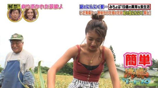 【みちょぱ】池田美優のおっぱいとかパンチラサービスしてるエロ画像まとめ。(350枚)・245枚目
