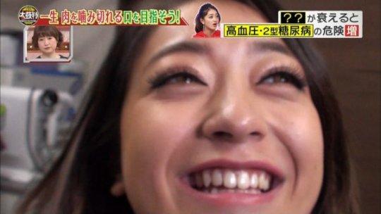 【みちょぱ】池田美優のおっぱいとかパンチラサービスしてるエロ画像まとめ。(350枚)・259枚目