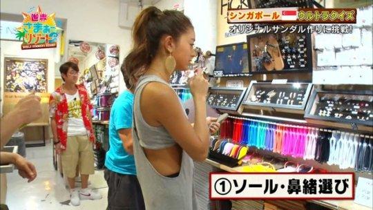【みちょぱ】池田美優のおっぱいとかパンチラサービスしてるエロ画像まとめ。(350枚)・262枚目