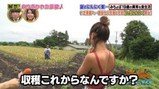 【みちょぱ】池田美優のおっぱいとかパンチラサービスしてるエロ画像まとめ。(350枚)・293枚目