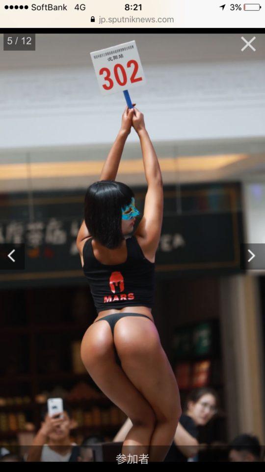 【圧倒的美尻】中国遼寧省のショッピングモールで開催された美尻コンテスト、302番の尻が圧倒的過ぎてワロタwwwwwwwwww(画像あり)・2枚目