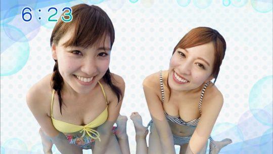 【喰い込み過ぎ】大阪ABCテレビ、早朝6時台からウォータースライダー特集でマンスジまる見え放送事故wwwwwwwwwwww(画像多数)・2枚目