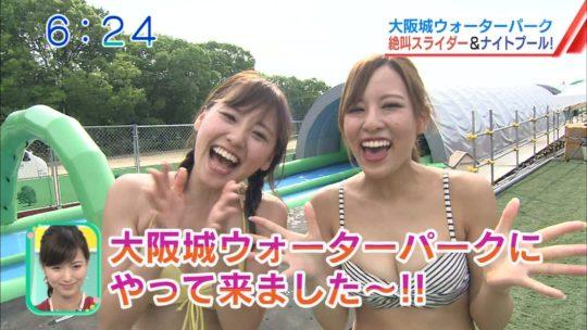 【喰い込み過ぎ】大阪ABCテレビ、早朝6時台からウォータースライダー特集でマンスジまる見え放送事故wwwwwwwwwwww(画像多数)・4枚目