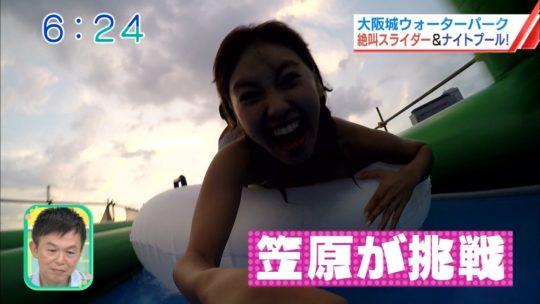 【喰い込み過ぎ】大阪ABCテレビ、早朝6時台からウォータースライダー特集でマンスジまる見え放送事故wwwwwwwwwwww(画像多数)・8枚目
