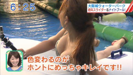 【喰い込み過ぎ】大阪ABCテレビ、早朝6時台からウォータースライダー特集でマンスジまる見え放送事故wwwwwwwwwwww(画像多数)・13枚目