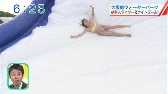 【喰い込み過ぎ】大阪ABCテレビ、早朝6時台からウォータースライダー特集でマンスジまる見え放送事故wwwwwwwwwwww(画像多数)・17枚目